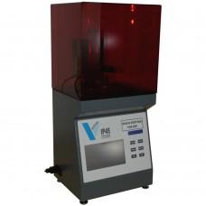 UVital IP-45 Gold Edition